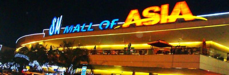 馬尼拉 Mall of Asia