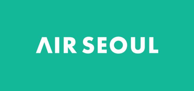 Air Seoul 首爾航空11月1日起正式在香港啟航