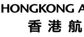 香港航空(Hong Kong Airlines) 新貴賓室 「遨堂」Club Autus 現已開幕