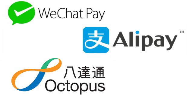 Alipay-Wechat-Octopus